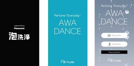 Perfumeが初の360°MVに挑戦!新曲「Everyday」-AWA DANCE 360°VR ver