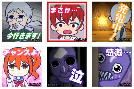 アニメ青鬼のlineスタンプ発売決定 読売広告社のプレス