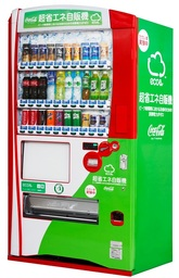 Coca-Cola Develops Cooling Power-Free Vending Machine during Daytime!