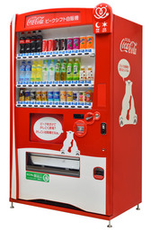 Innovative New Vending Machines That Shift Power Use for Cooling Purposes from Daytime to Nighttime