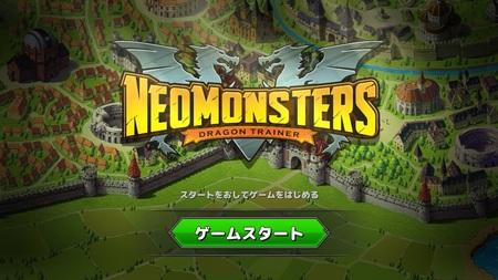 「ネオモンスターズ」の画像検索結果