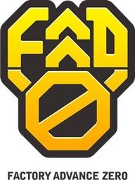 「ファクトリーアドバンス・ゼロ」サービスロゴ