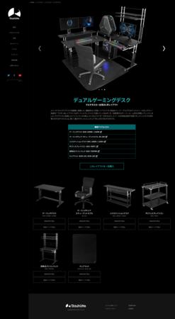 レイアウト詳細ページから、構成アイテムの逆引き検索&一括購入が可能に。
