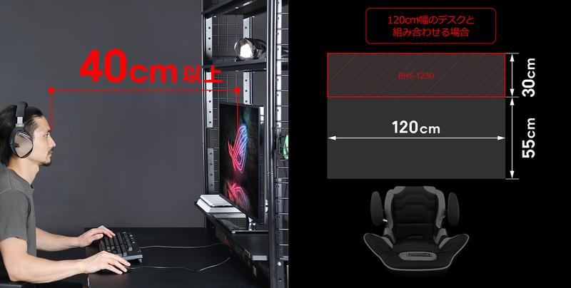 弊社標準サイズのデスクと組み合わせると、天板の面積を約1.5倍に拡張可能