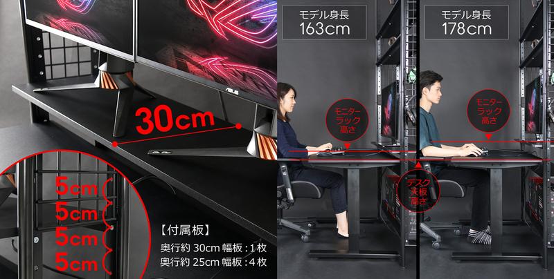 それぞれの棚板は位置設定を5cm間隔で調節できる