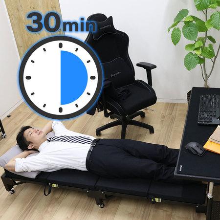 仕事中の仮眠、横になってしっかり疲れをとろう。オフィスのデスク下に収納できる折り畳みベッドが発売。 | ビーズ株式会社のプレスリリース |  共同通信PRワイヤー