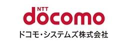 ドコモ・システムズ 通信型ドライブレコーダーに、任意タイミングでの映像取得機能を追加