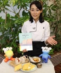 「弁当の日」夏休みオンライン子ども料理教室動画配信のお知らせ