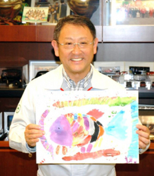 Toyota Holds Eighth Dream Car Art Contest Awards Ceremony