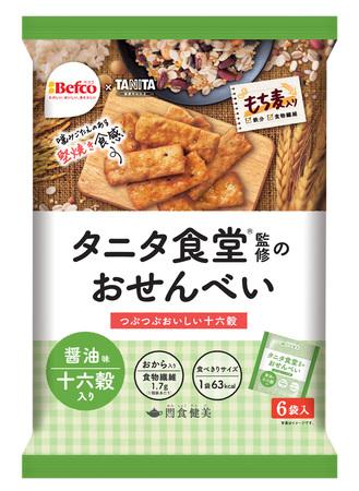 タニタ食堂監修のおせんべい(十六穀)