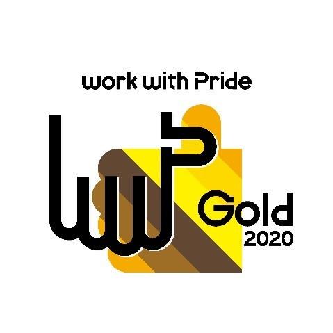 EY Japan、LGBT+に関する企業の取組み指標「PRIDE指標」で 最高評価の「ゴールド」を4年連続で受賞