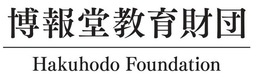 Invitees to 13th Hakuho Foundation Japanese Research Fellowship Announced