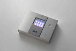 222nm紫外線の皮膚への安全性と殺菌効果の両立を立証。有人環境下での紫外線殺菌・ウイルス不活化の実現へ