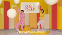 大塚寧々さん・よしお兄さん出演 「白髪みーつけ体操」 シエロムースWEBサイトで公開中!