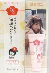 「髪を守る椿ちゃん」限定品が発売!「佐藤ノア」オリジナルポストカード・ミルクミニ付き