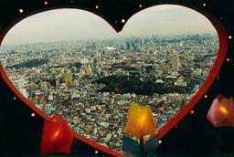 尾仲浩二 Tokyo Candy Box No.00, 1999 ©Koji Onaka