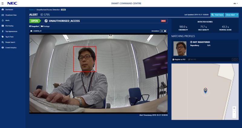 図1サーバ室での作業者の顔認証デモの様子