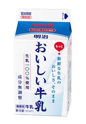 明治おいしい牛乳500ml