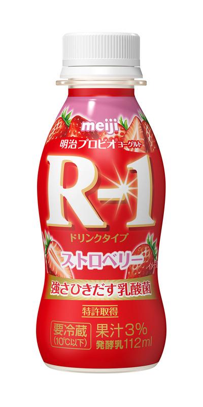明治 r 1