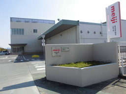 株式会社 明治 京都工場における「(ザバス)MILK PROTEIN」(200ml)などの生産能力増強に関するお知らせ