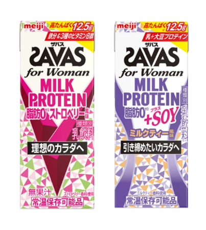 (ザバス)for Woman MILK PROTEIN2品