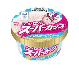 夏にぴったり!「明治 エッセルスーパーカップ 白桃ヨーグルト味」 6月8日新発売