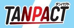 「TANPACT(タンパクト)」のラインアップ強化