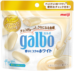 シリーズリニューアルに併せて新発売! 「ガルボ香りとコクのホワイトパウチ」 3月30日 新発売