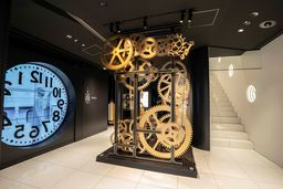 Seiko Dream Square -- Interactive Hub of Seiko's Watchmaking World -- Opens in Tokyo