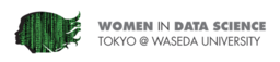Women in Data Science (WiDS) @WASEDAシンポジウム 2月13日開催