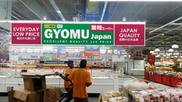 GYOMU Japan and Megumi no Sato Open First Stores in Singapore