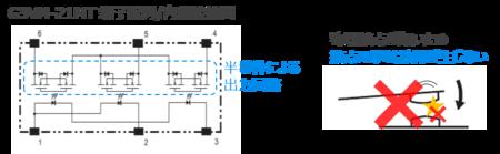 <端子配列・内部接続図>