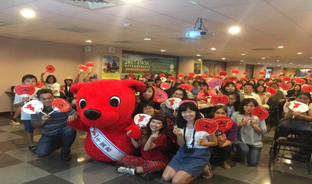 "A meeting of fans with ""CHI-BA+KUN"""