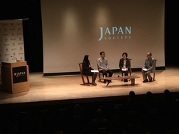 Okinawa Prefecture Hosted Events in New York to Share Traditional Culture, Co-organized with Japan S