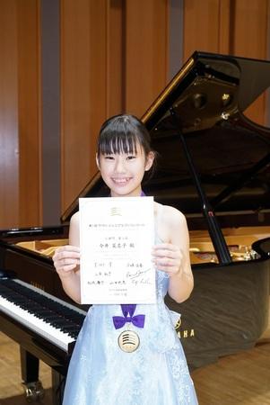 県 ピアノ コンクール ジュニア 宮城