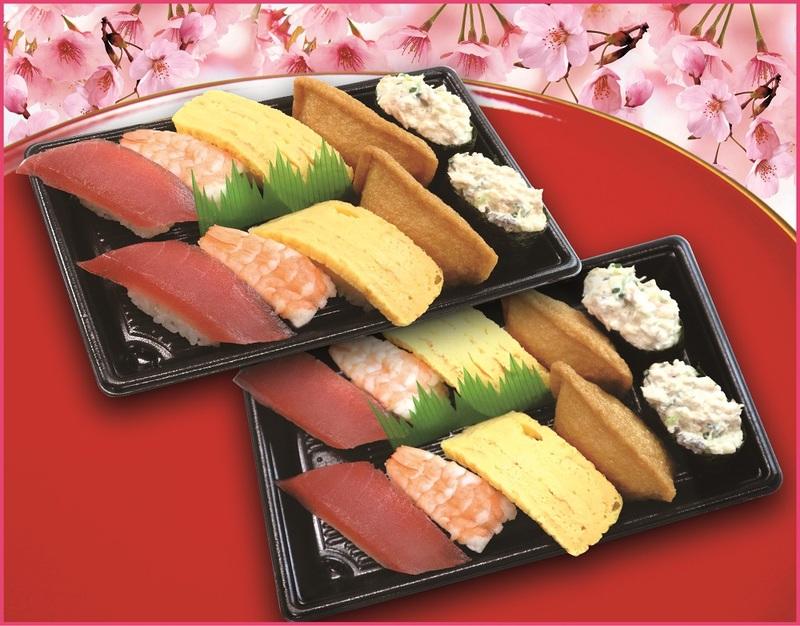 ランチ くら 持ち帰り 寿司