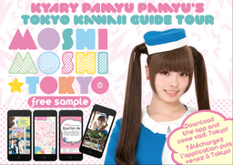 Kyary Pamyu Pamyu's Tokyo Kawaii Guidebook Available in French and English on iOS