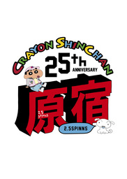 Crayon Shin-chan Cafe Now Open in Harajuku; from Saturday, March 26 to Sunday, May 29