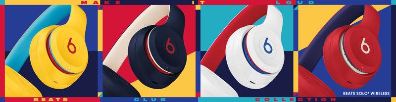 14ba8e4717d0be Beats Solo3 Wirelessヘッドフォン」 の大胆かつカラフルな新色「The ...