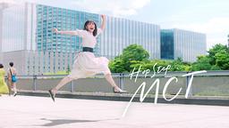 広瀬アリスさんが軽やかにジャンプ!日清MCTオイル新CM『Hop Step MCT 毎日が運動だ。階段』篇放映開始