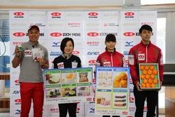 青森市で「第14回全農日本ミックスダブルスカーリング選手権大会」開幕