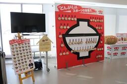 第38回 全農日本カーリング選手権大会での絵馬展示風景