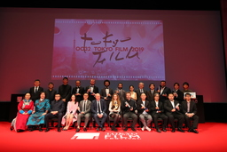 Tokyo International Film Festival Reveals Diverse Lineup of Award Winners, Including Iranian ...
