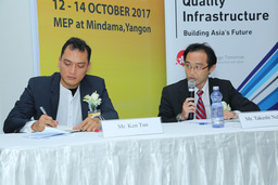Quality Infrastructure Development Contributes to Myanmar's Sustainable Economic Growth