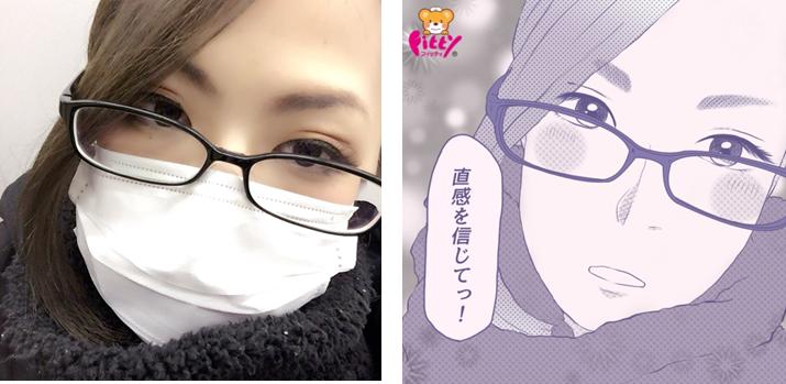 特徴 マスク 美人 顔の下半分がブスだと美人には絶対なれない?<参考画像>
