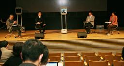 2018年3月6日金沢工業大学で開催されたavatarを用いたSDGsビジネスシンポジウムの模様
