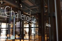 Challenge Labエントランス