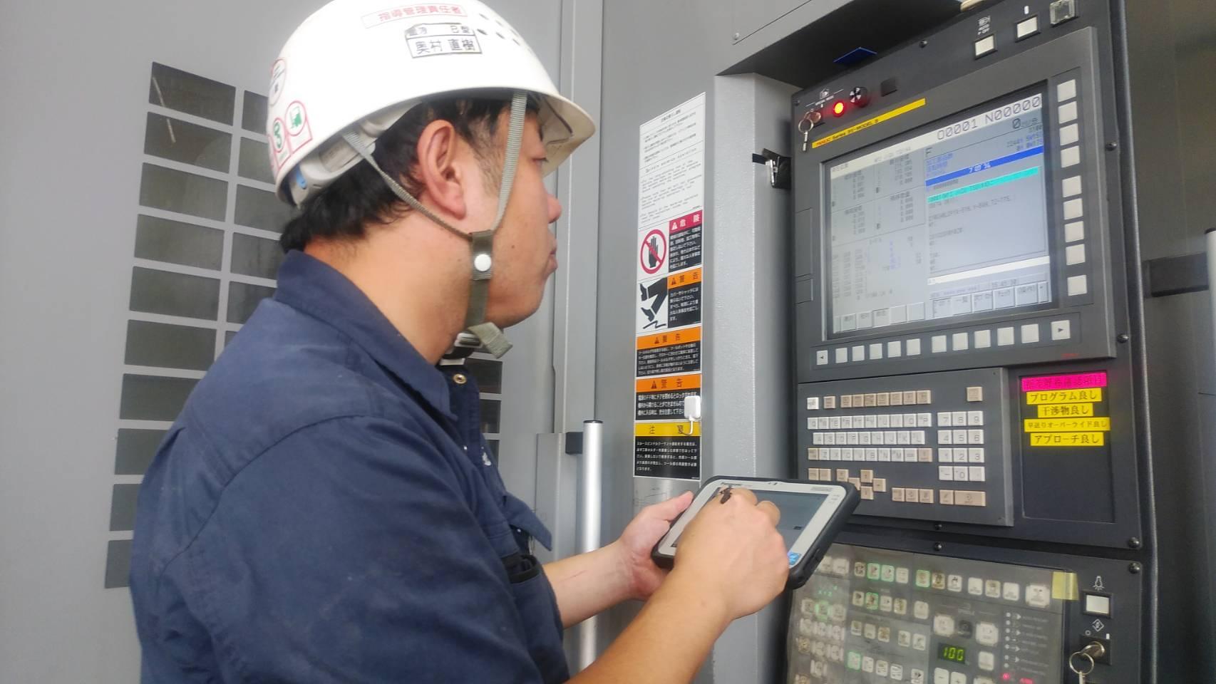 金沢工業大学がカネマツ鋼材株式会社の生産管理システム導入を支援。
