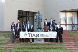 The University of Tsukuba Educates Next Generation Leaders for International Sports World Long-Await