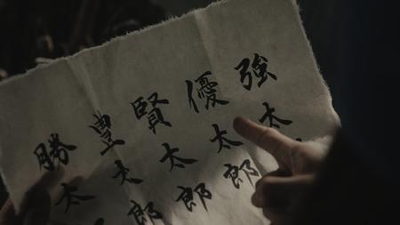 三太郎たちの名前に込められた親の想いが明らかに! 新CM「家族を話そう。」篇 9月13日(木)よりOA開始